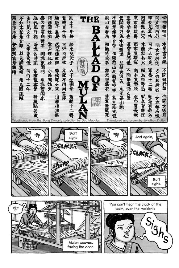 The Ballad of Mulan 1