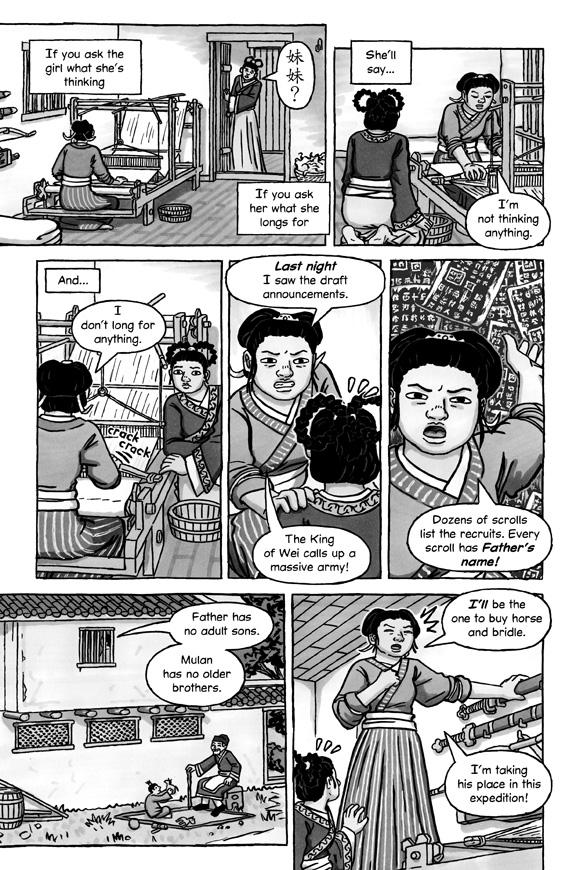 The Ballad of Mulan 2