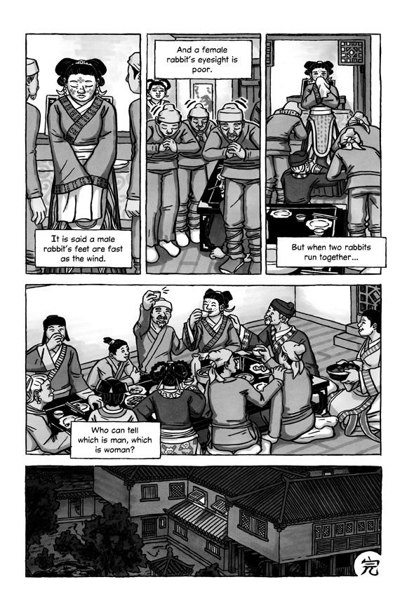 The Ballad of Mulan 12